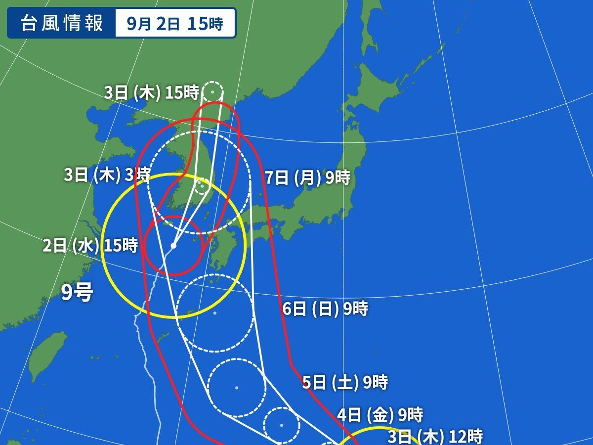 台風9号&10号